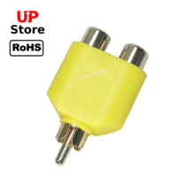 Adaptador Y 1x RCA Macho  => 2x RCA  Fêmea Yellow