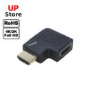 Adaptador L HDMI A Macho  <=> HDMI  A Fêmea