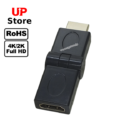 Adaptador HDMI A Macho  <=> HDMI  A Fêmea 180° R