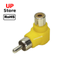 Adaptador L RCA Fêmea  <=> RCA Macho Yellow