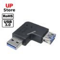 Adaptador L USB 3.0 A Macho  <=> USB 3.0  A Fêmea