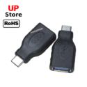 Adaptador USB 3.0  Tipo A  Fêmea => USB 3.0 Tipo C Macho OTG