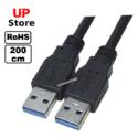 Cabo USB 3.0 Tipo A  Macho => USB 3.0 Tipo A macho 200cm