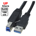Cabo USB 3.0 Tipo A  Macho <=> USB 3.0 Tipo B Macho 100cm