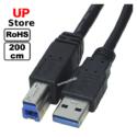 Cabo USB 3.0 Tipo A  Macho <=> USB 3.0 Tipo B Macho 200cm