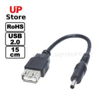 Cabo USB Tipo A Fêmea => Plug DC 3.4-1.4mm Macho 15cm