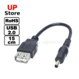 Cabo USB Tipo A Fêmea => Plug DC 3.5-1.3mm Macho 15cm