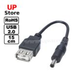 Cabo USB Tipo A Fêmea => Plug DC 3.8-1.4mm Macho 15cm