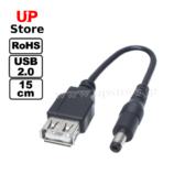 Cabo USB Tipo A Fêmea => Plug DC 4.7-1.7mm Macho 15cm
