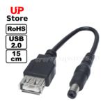 Cabo USB Tipo A Fêmea => Plug DC 5.5-2.1mm Macho 15cm