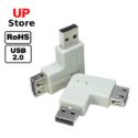 Adaptador L-L USB 2.0 A Macho  <=> USB 2.0  A Fêmea
