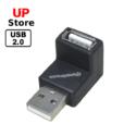 Adaptador L USB 2.0   Tipo A  Macho <=> USB 2.0 Tipo Tipo A  Fêmea