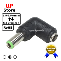 Adaptador L Plug DC 5.5-2.5 F  Plug DC 6.3-3.0 M