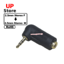 Adaptador P1 L 2.5mm Stereo F => P1 2.5mm Stereo M