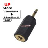 Adaptador P2-P3 3.5mm Mono F => P1 Plug 2.5mm Mono M