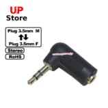 Adaptador P3 L 3.5mm Stereo F => P3 3.5mm Stereo M