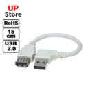 Cabo USB 2.0 A L M <=> USB 2.0 A F 15cm