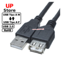 Cabo USB 2.0 A M <=> USB 2.0 A F Black 1.8-5m