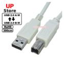 Cabo USB 2.0 A M <=> USB 2.0 B F White 3m