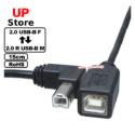 Cabo USB-B  2.0  R M <=> USB-B 2.0 15cm
