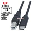 Cabo USB-C   M <=>  USB-B  2.0 M 100cm