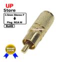 Adaptador  Plug 3.5mm Stereo F => RCA M