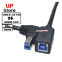 Cabo USB-B  3.0  R M <=> USB-B 3.0 F  20cm