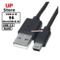 Cabo USB-A   M <=>  MiniUSB-B  2.0 M 100-180cm