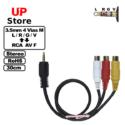 Adaptador Plug 3.5mm L/R/G/V M – Plug RCA L-R-V M 30cm