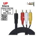 Adaptador Plug 3.5mm  L/R/V/G M – Plug RCA AV M 150cm