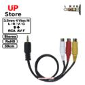 Adaptador Plug 3.5mm L/R/V/G M – Plug RCA L-R-V M 30cm