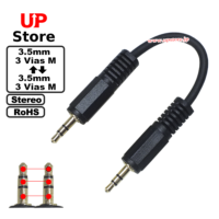 Adaptador Plug 3.5mm 3 Vias M – Plug 3.5mm 3 Vias M 15-300cm