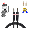 Adaptador Plug 3.5mm 3 Vias M – Plug 3.5mm 3 Vias M 50cm