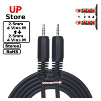 Adaptador Plug 2.5mm 4 Vias M – Plug 2.5mm 4 Vias M 300-500cm