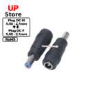 Adaptador Plug  DC 5.50-2.1 M  – Plug  DC 5.50-2.1 F