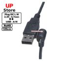 Cabo L Plug DC 2.35-0.7 M – USB-A M 120cm