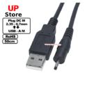 Cabo USB 2.0 A M – Plug  DC 2.35-0.7 M 50cm