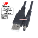Cabo USB 2.0 A M – Plug  DC 4.00-1.7 M 50cm