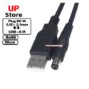 Cabo USB 2.0 A M – Plug  DC 5.50-2.1 M 50cm