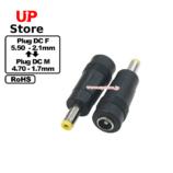 Adaptador Plug  DC 5.50-2.10 F-Plug  DC 4.70-1.70 M