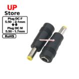 Adaptador Plug  DC 5.50-2.10 F-Plug  DC 5.50-1.70 M