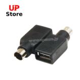 Adaptador USB-A F – PS/2 M