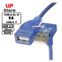 Cabo USB-A DL M  – USB-A F 20cm