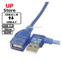 Cabo USB-A LL M  – USB-A F 20cm