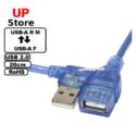 Cabo USB-A RL M  – USB-A F 20cm