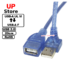 Cabo USB-A UL M  – USB-A F 20cm