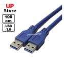 Cabo 3.0 USB-A M  – USB-A M 100-300cm