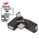 Adaptador L USB-A M – USB-A M