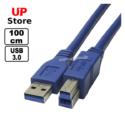Cabo 3.0 USB-A M  – USB-B M 100-300cm