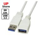 Cabo 3.0 USB-A M  – USB-A F 20cm
